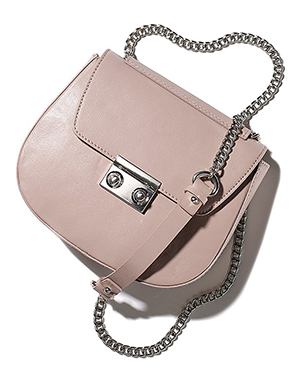 pia-jewellery-blush-cross-body-bag